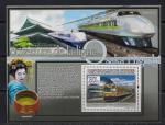 Гвинея 2008 год. Современные японские поезда. Блок