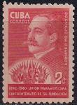 Куба 1940 год. 50 лет со дня образования Панамериканского Союза. 1 марка