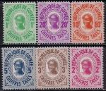 Гвинея 1959 год. Представительница гвинейского народа в народном головном уборе. 6 марок