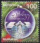 Беларусь 2001 год. С Новым годом! Елочный шар. 1 марка. (by0217)