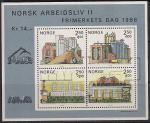 Норвегия 1986 год. День почтовой марки. Промышленные предприятия Норвегии. 1 блок