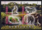 Конго 2013 год. Африканская фауна. 1 малый лист