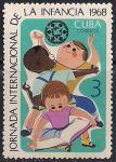 Куба 1968 год. Международный день детей. 1 марка