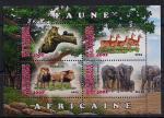 Конго 2013 год. Дикие животные центральной Африки. 1 малый лист