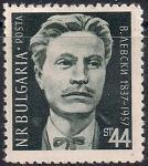 Болгария 1957 год. 120 лет со дня рождения революционера Васила Левского. 1 марка
