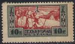 Тува 1927 год. Стрельба из лука. 1 марка с наклейкой