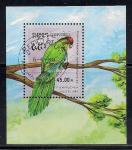 Кампучия 1989 год. Птицы, попугаи. 1 гашеный блок