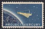 """США 1962 год. Человек в космосе. Проект """"Меркурий"""". 1 марка. Наклейка"""