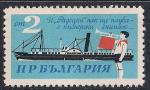 """Болгария 1966 год. 90 лет пароходу """"Родецкий"""". 1 марка"""