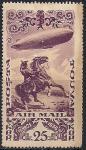 Тува 1936 год. Дирижабль и всадник на коне. 1 марка с наклейкой