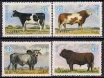 Замбия 1987 год. Виды крупного рогатого скота. 4 марки