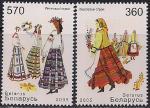 Беларусь 2005 год. Белорусская женская народная одежда. 2 марки. (by0332