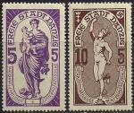 Германия Рейх. Данциг 1937 год. Мадонна с младенцем и бог торговли Меркурий. 2 марки из серии с наклейкой