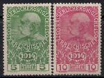 Австрия 1914 год. Кайзер Ф. Жозеф. Военная и гуманитарная помощь. 2 марки
