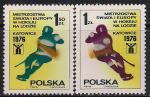 Польша 1976 год. Чемпионат мира по хоккею в Лодзе. 2 марки