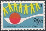 Куба 1973 год. Профилактика полиомиелита среди детей. Марка
