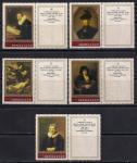 СССР 1983 год. Полотна художника Рембрандта Харменса ван Рейна. 5 марок с правым расположением купона