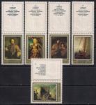 CCCР 1983 год. Шедевры Эрмитажа. Немецкая живопись. 5 марок с верхним расположением купонов