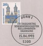 ФРГ 1993 год. Собор в городе Магдебурге. Марка на листе с гашением первого дня