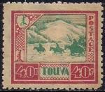 Тува 1927 год. Переправа через реку на лошадях. 1 марка с наклейкой