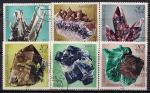 ГДР 1972 год. Минералы. 6 гашёных марок