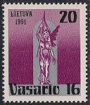 Литва 1991 год. Восстановление литовской государственности. 1 марка