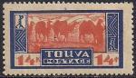 Тува 1927 год. Караван верблюдов. 1 марка с наклейкой