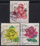 ГДР 1972 год. Всемирная выставка роз. 3 гашёные марки