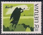 Литва 1991 год. 1-я годовщина акта о восстановлении Литовской Республики. 1 марка