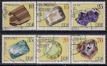 ГДР 1974 год. Минералы  Горной Академии. 6 гашёных марок