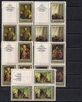 СССР 1983 год. Немецкая живопись. 5 квартблоков с левым верхним расположением купона