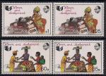 Гамбия 1985 год. Женщины в развитии страны. 4 марки