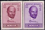 Монголия 1960 год. В.И.Ленин. 90 лет со дня рождения. 2 марки