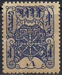 Тува 1926 год. Колесо - символ счастья. Стандарт №10. 1 марка с наклейкой