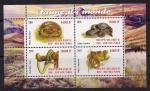 Бурунди 2011 год. Местная фауна. Змеи. 1 малый лист