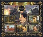 Бенин 2018 год. Верховный Главнокомандующий СССР И.В. Сталин. 1 блок