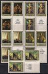 СССР 1983 год. Немецкая живопись. 5 марок с правым нижним расположением купона
