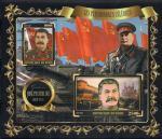 Бенин 2018 год. Верховный Главнокомандующий СССР И.В.Сталин. 1 блок