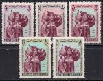 Афганистан 1963 год. День женщины. 5 марок. наклейки) ч