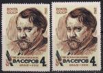 СССР 1965 год. 100 лет со дня рождения художника В.А. Серова. 2 марки. Разорвана лента