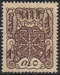 Тува 1926 год. Колесо - символ счастья. Стандарт №6. 1 марка с наклейкой