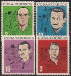 Куба 1964 год. Революционеры 1958 года. 4 марки