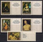 СССР 1982 год. Итальянская живопись. 5 марок с правым расположением купона