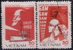 Вьетнам 1982 год. В.И.Ленин. 65 лет Октябрьской революции. 2 гашеные марки