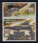 Южная Корея 2015 год. ЮНЕСКО. Всемирное наследие. 1 сцепка