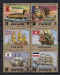 КНДР 1983 год. Парусные игребные судна разных стран. Корейский адмирал Ли Сун Син. 1 гашеный блок, (лист