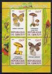 Джибути 2012 год. Бабочки и грибы. 1 малый лист