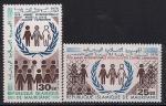 Мавритания 1978 год. Год борьбы с расовой дискриминацией. 2 марки