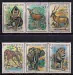 Гвинея 1976 год. Фауна Африки. 6 гашеных марок