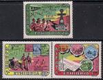 Эфиопия 1981 год. 7 лет революции. 3 марки